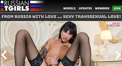 #60 - Russian Tgirls<br>(78 / 100)