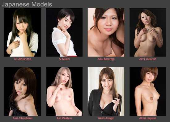 Handjob Japan AV Stars