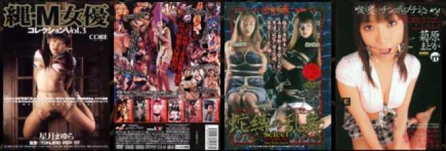 Asia movie pass bonus site Asian Ropes