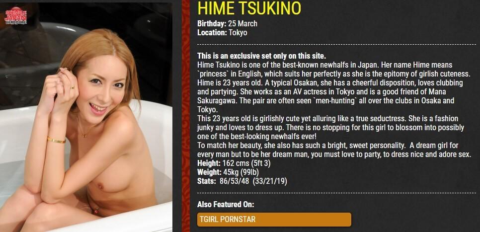 JAV Newhalf pornstar Hime Tsukino